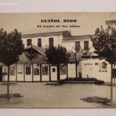 Postales: GUIÑOL DIDÓ EL TEATRO DE LOS NIÑOS - P50362. Lote 257348800