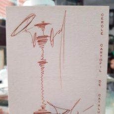 Cartes Postales: ANTIGUA POSTAL LIMITADA CERCLE CARTOFIL DE CATALUNYA HOMENAJE A DALI 1984. Lote 257457155