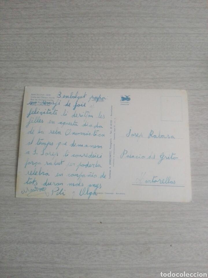 Postales: Postal Barcelona 2038 calle del obispo irurita - Foto 2 - 257689015