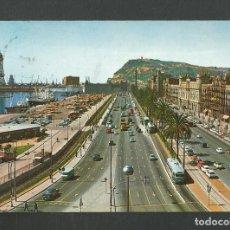 Cartes Postales: POSTAL CIRCULADA BARCELONA 29 PASEO DE COLON EDITA CYP. Lote 259930190