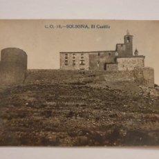 Postales: SOLSONA - EL CASTELL / CASTILLO - P50691. Lote 261146795