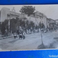 Postales: (PS-65196)POSTAL FOTOGRAFICA DE SALT-PROCESION DEL CORPUS. Lote 261241945