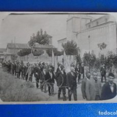 Postales: (PS-65197)POSTAL FOTOGRAFICA DE SALT-PROCESION DEL CORPUS. Lote 261242080