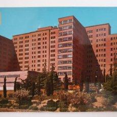 Cartes Postales: BARCELONA - RESIDENCIA SANITARIA - VALL D'HEBRON - P50835. Lote 261273955