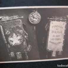Postales: CATALUNYA-AGRUPACION CORAL INTERNACIONAL-FUNDADA EN LAS CORTS-FOTOGRAFICA-POSTAL ANTIGUA-(80.390). Lote 262282235