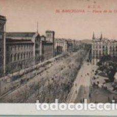 Postales: POSTAL DE BARCELONA - EDIT. ROVIRA SA - RSA Nº 22 - PLAZA UNIVERSIDAD. Lote 262538245