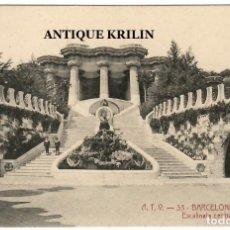 Postales: BARCELONA Nº 33 PARQUE GÜELL , ESCALINATA CENTRAL / EDICION A.T.V.. Lote 262744010