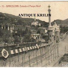 Postales: BARCELONA Nº 75 ENTRADA AL PARQUE GÜELL / EDICION A.T.V.. Lote 262744530