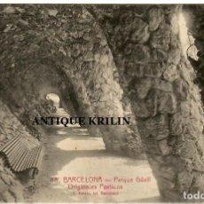 Postales: BARCELONA Nº 68 PARQUE GÜELL ORIGINALES PORTICOS / FOTO L. ROISIN. Lote 262905900