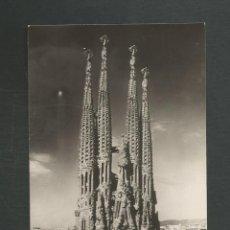 Postales: POSTAL SIN CIRCULAR BARCELONA 539 TEMPLO DE LA SAGRADA FAMILIA EDITA ZERKOWITZ. Lote 263698530