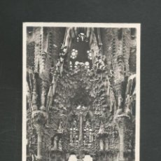 Postales: POSTAL CIRCULADA BARCELONA 33 TEMPLO DE LA SAGRADA FAMILIA EDITA ZERKOWITZ. Lote 263699345