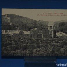 Postales: BARCELONA: (HORTA) JARDINES DEL LABERINTO. VISTA PANORÁMICA A.T.V 182. (SIN CIRCULAR). Lote 264765174