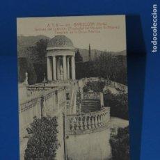 Postales: BARCELONA: (HORTA) JARDINES DEL LABERINTO. TEMPLETE DE LA DIOSA ARTEMISA. A.T.V 183. (SIN CIRCULAR). Lote 264765764