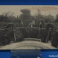 Postales: BARCELONA:(HORTA) JARDINES DEL LABERINTO. SALIDA DEL LABERINTO . A.T.V 185. (SIN CIRCULAR). Lote 264767699