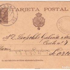 Postales: ESPAÑA - ENTERO POSTAL CIRCULADO EN 1896. Lote 265853404