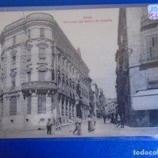 Postais: (PS-65481)POSTAL DE REUS-SUCURSAL DEL BANCO DE ESPAÑA. Lote 267800119
