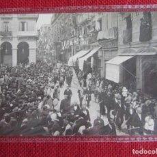 Cartes Postales: POSTAL REUS. PRINCIPIOS SIGLO XX. MUY BUEN ESTADO.. Lote 267834019
