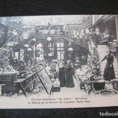 Postales: BARCELONA-GRANDES ALMACENES EL SIGLO-SECCION DE JUGUETES-POSTAL ANTIGUA-(81.554). Lote 268459929