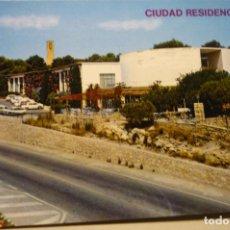 Postales: POSTAL TARRAGONA CIUDAD RESIDENCIAL -ENTRADA. Lote 268900309