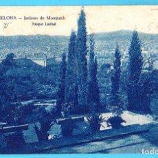 Postales: BARCELONA. JARDINES DE MONTJUICH. PARQUE LARIBAL. HUECOGRABADO MUMBRÚ. CIRCULADA CON SELLO EN 1928. Lote 269086953