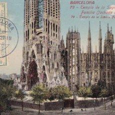 Postais: BARCELONA TEMPLO SAGRADA FAMILIA. ED. JORGE VENINI SERIE STANDAR Nº79. SIN CIRCULAR. ESPERANTO. Lote 269278503
