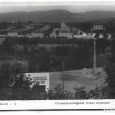 Postales: (PS-65730)POSTAL DE VALLS-VIVIENDAS PROTEGIDAS GRUPO AMANECER.GARAGE FORES. Lote 269454628