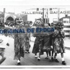 Postales: (PS-65731)POSTAL FOTOGRAFICA DE VALLS-FIESTAS CASAS BARATAS.GARAGE FORES. Lote 269454868
