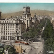 Postales: (2399) POSTAL BARCELONA - PASEO DE GRACIA (ANIMADA) - ZERKOWITZ - S/CIRCULAR. Lote 269455263