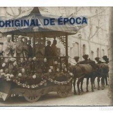 Postales: (PS-65735)POSTAL FOTOGRAFICA DE VALLS-CARROZA ARTISTICA.FOTO P.CATALA. Lote 269456143