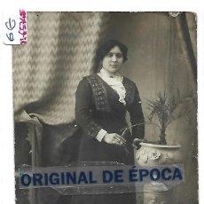 Postales: (PS-65740)POSTAL FOTOGRAFICA DE ESTUDIO RAMON ROZADA(VALLS). Lote 269457313