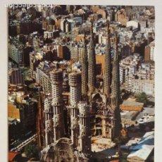 Postais: BARCELONA - TEMPLO / TEMPLE DE LA SAGRADA FAMILIA - P52289. Lote 269463133