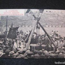 Postales: HOSTALETS-CEREMONIA COLOCACION DE LA PRIMERA PIEDRA DE LAS ESCUELAS-ROISIN-POSTAL ANTIGUA-(81.744). Lote 269736013