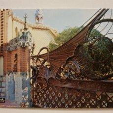 Cartes Postales: BARCELONA - FINCA GÜELL - LAXC - P53097. Lote 269851498