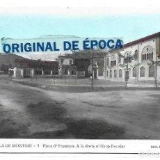 Postales: (PS-65811)POSTAL FOTOGRAFICA DE TORROELLA DE MONTGRI-PLAÇA D´ESPANYA.A LA DERETA GRUP ESCOLAR. Lote 270192383