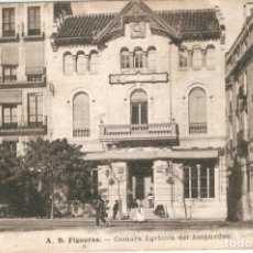 Postales: FIGUERAS - CAMARA AGRICOLA DEL AMPURDAN C. EN 1906. Lote 270380633