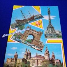 Postales: BARCELONA TARJETA POSTAL GRANDE. Lote 275115338