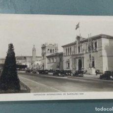 Postales: POSTAL FOTOGRÁFICA 20 EXPOSICION INTERNACIONAL DE BARCELONA 1929. Lote 276024903