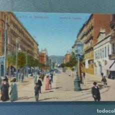 Postales: POSTAL ATV 10 - BARCELONA - RAMBLA DE CATALUÑA. COLOREADA.. Lote 276965488