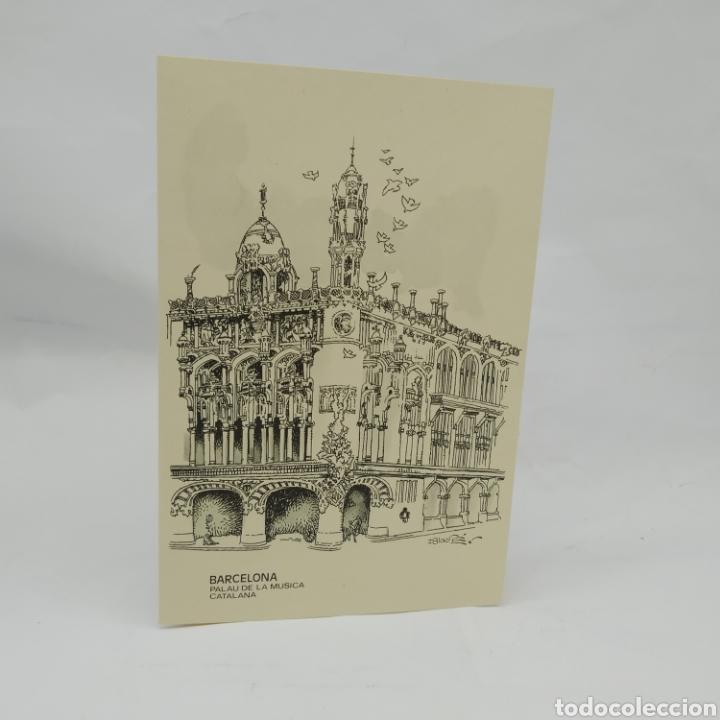 POSTAL DÍPTICO DE BARCELONA, SUBI, DIBUJO DE DBLADÉ AÑO 1983, PALAU DE LA MÚSICA CATALANA (Postales - España - Cataluña Moderna (desde 1940))