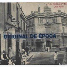 Postales: (PS-66134)POSTAL DE S.GINES DE VILASAR-CALLE MAYOR. Lote 276978493