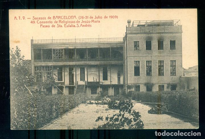 NUMULITE P0688 POSTAL ATV A.T.V. SUCESOS DE BARCELONA CONVENTO RELIGIOSAS JESÚS MARÍA SANTA EULALIA (Postales - España - Cataluña Antigua (hasta 1939))