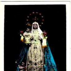 Postales: POSTAL - NTRA. SRA. DE LA SALUD - GRACIA - BARCELONA - NO FIGURA NI FOTÓGRAFO NI EDITOR - 140X90 MM. Lote 277223188