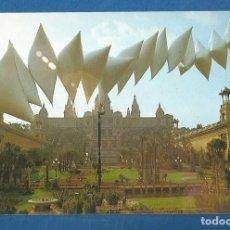 Postales: POSTAL SIN CIRCULAR RECINTO FERIAL MONTJUICH BARCELONA JARDINOVA 1977 SIN EDITORIAL. Lote 277842643