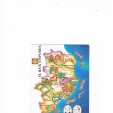 Postales: POSTAL EL BAIX EMPORDA SIN CIRCULAR CAMPANYA IDENTIFICACIO TERRITORI CONGRES CULTURA CATALANA. Lote 279452803