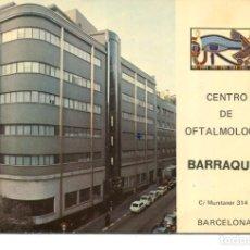 Postales: BARCELONA-CENTRO DE OFTALMOLOGIA BARRAQUER. AÑOS 70. Lote 285393938