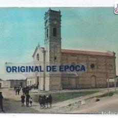 Postales: (PS-66289)POSTAL DE CAMARLES-VISTAS.EXCLUSIVAS JOSE LIMBOS. Lote 287495628
