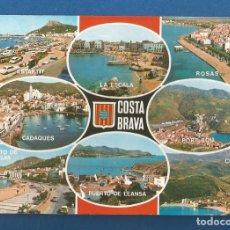 Postales: POSTAL CIRCULADA COSTA BRAVA 4047 EDITA INTERNACIONAL COLOR. Lote 288085213