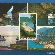 Postales: POSTAL ESRITA PERO NO CIRCULADA COSTA BRAVA 50055 EDITA CYP. Lote 288085508