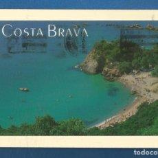 Postales: POSTAL CIRCULADA COSTA BRAVA 7019 EDITA TRIANGLE POSTALS. Lote 288086578