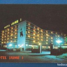 Postales: POSTAL SIN CIRCULAR SALOU 283 (TARRAGONA) HOTEL JAIME I EDITA RAYMOND. Lote 288087733